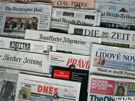 європейська преса