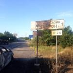 Стрілянина в Мукачево