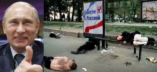"""Бойовики """"ЛНР"""" напиваються до смерті"""