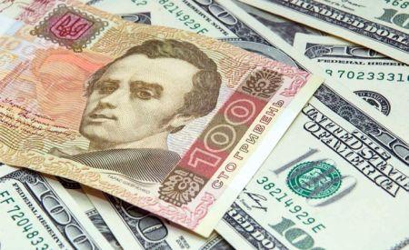 Банкіри розповіли про подальше зміцнення гривні