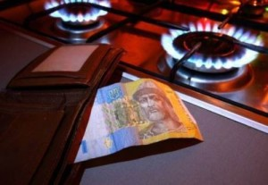 Підвищення тарифів на опалення
